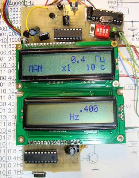 Re: Частотомер на микроконтроллере ATtiny2313.